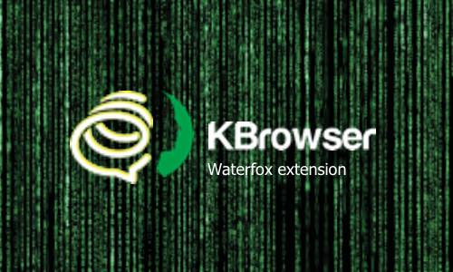 KBrowser 500 x 300